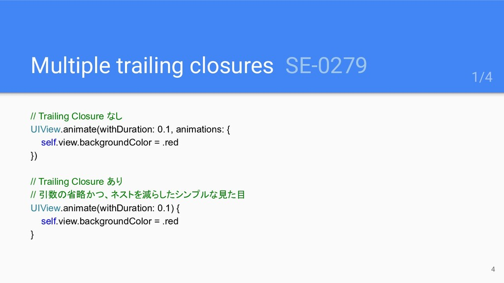 Multiple trailing closures SE-0279 // Trailing ...