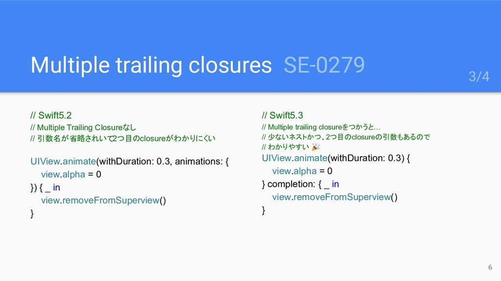 // Swift5.2 // Multiple Trailing Closureなし // 引...