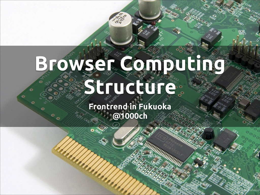 Browser Computing Structure Frontrend in Fukuok...