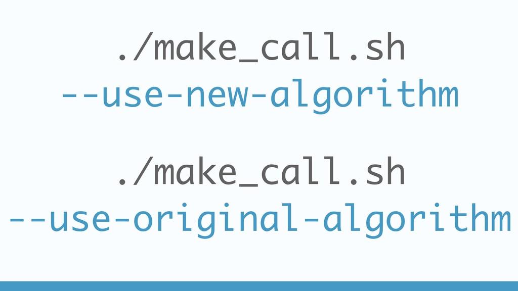 ./make_call.sh --use-new-algorithm ./make_call....