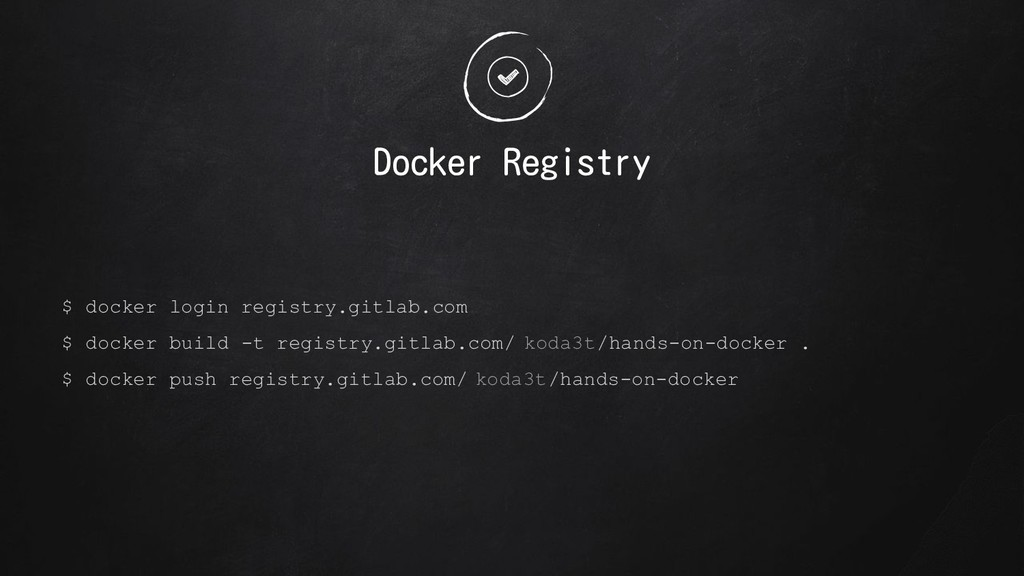 $ docker login registry.gitlab.com $ docker bui...