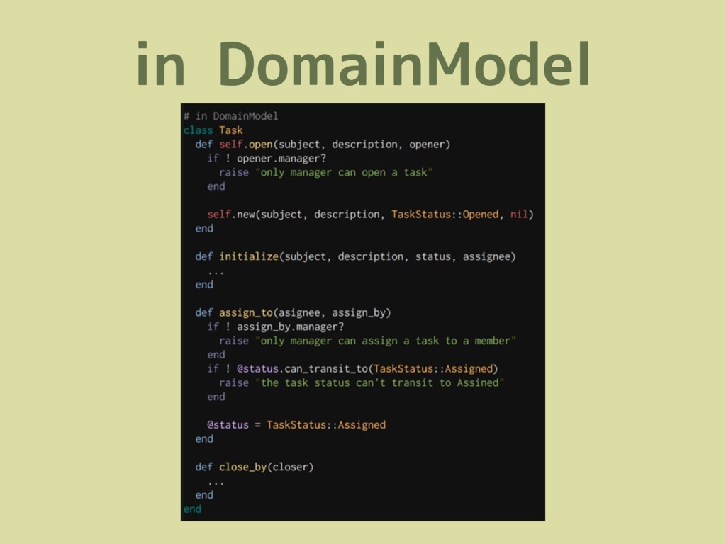 in DomainModel