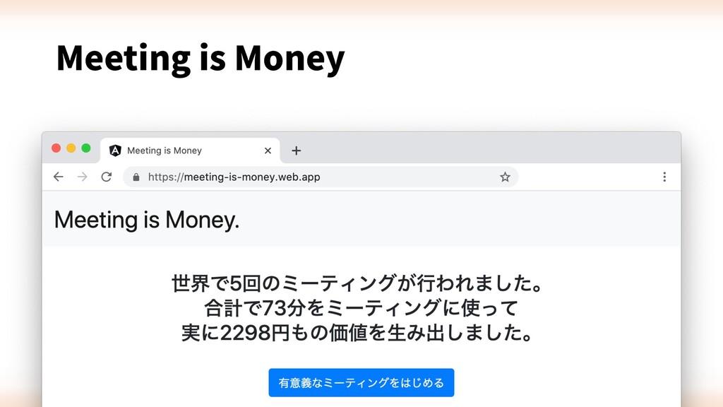 Meeting is Money