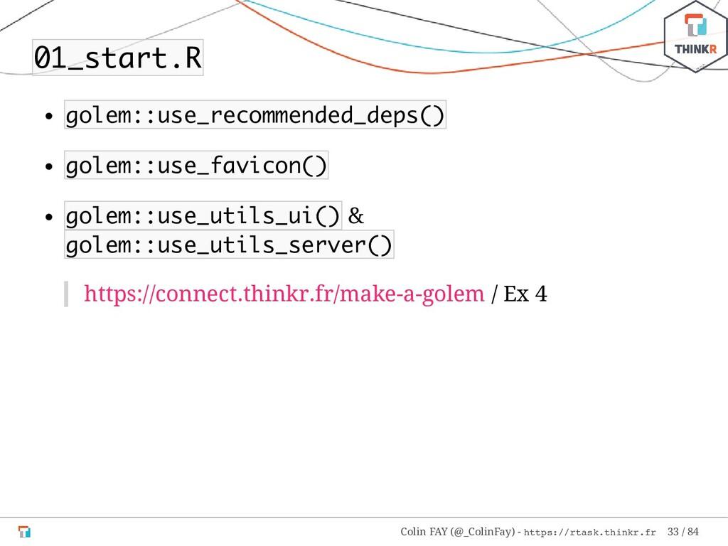 01_start.R golem::use_recommended_deps() golem:...