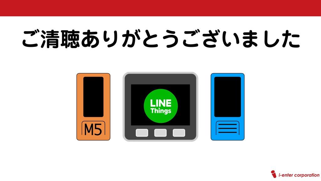 ͝ਗ਼ௌ͋Γ͕ͱ͏͍͟͝·ͨ͠ M5