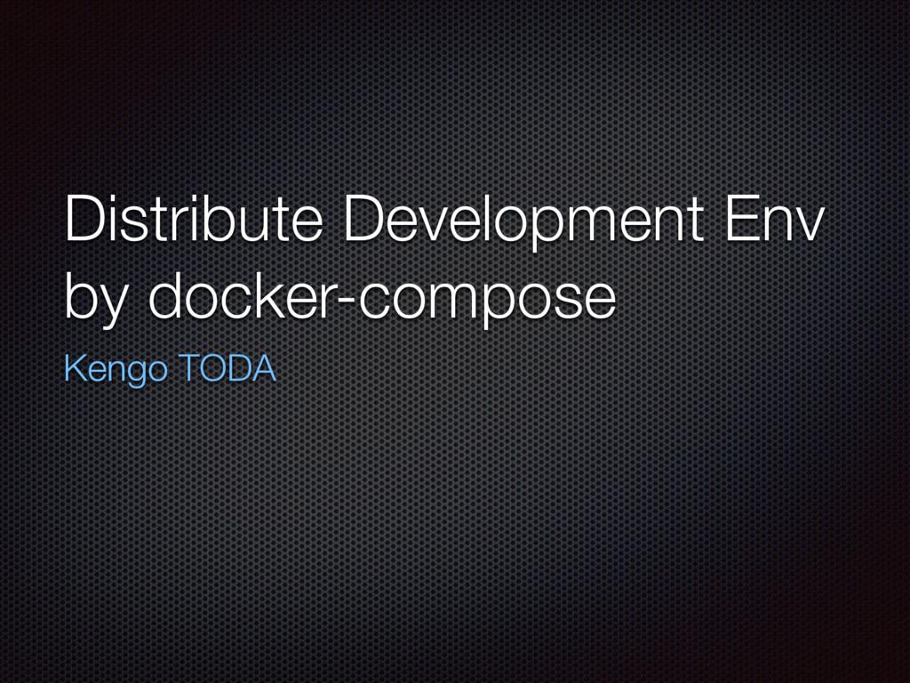 Distribute Development Env by docker-compose Ke...