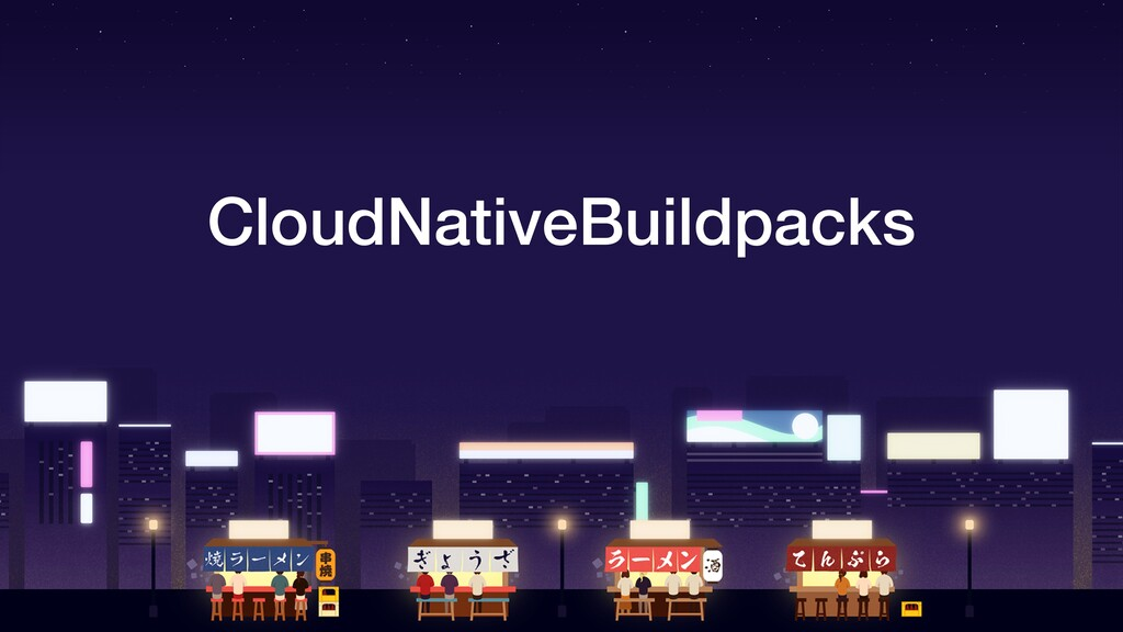 CloudNativeBuildpacks