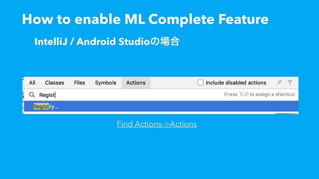 How to enable ML Complete Feature Find Actions-...