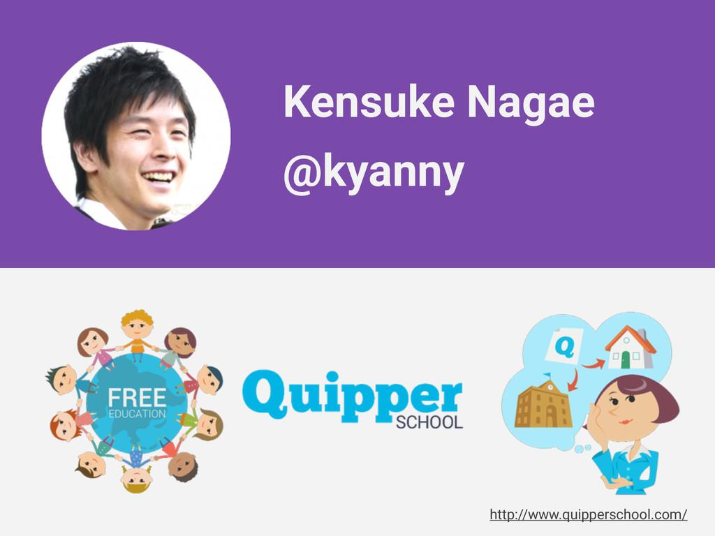 Kensuke Nagae @kyanny http://www.quipperschool....