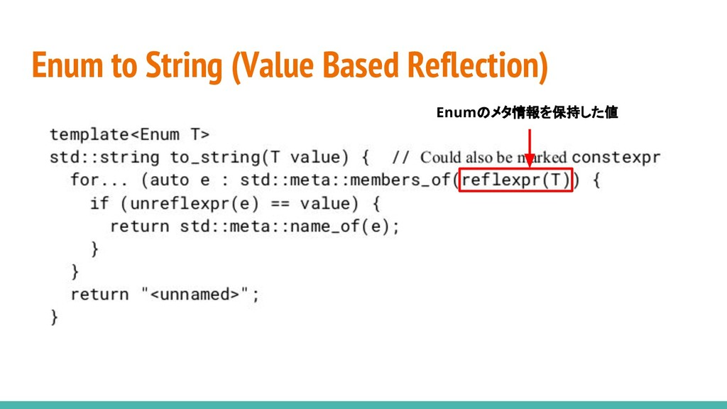 Enum to String (Value Based Reflection) Enumのメタ...
