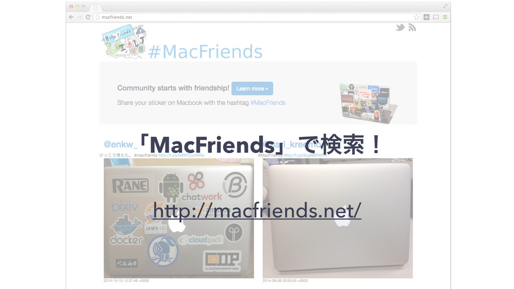 ʮMacFriendsʯͰݕࡧʂ http://macfriends.net/
