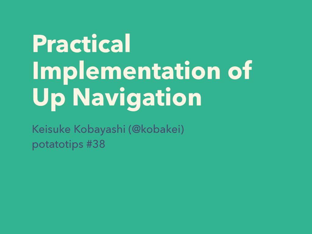 Practical Implementation of Up Navigation Keisu...