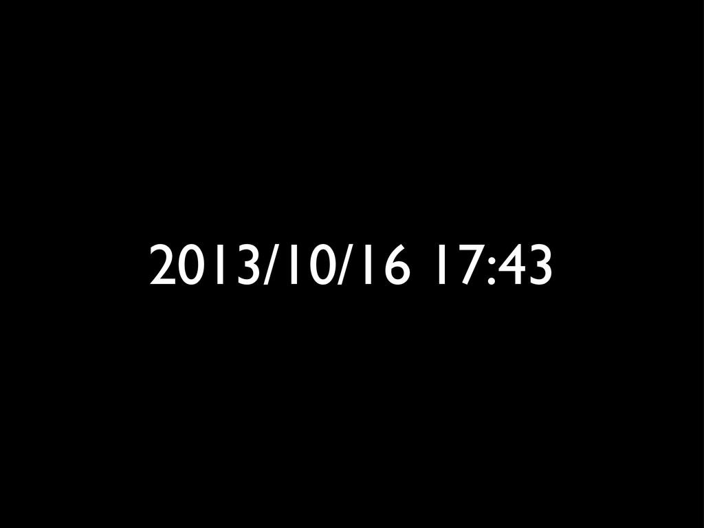 2013/10/16 17:43