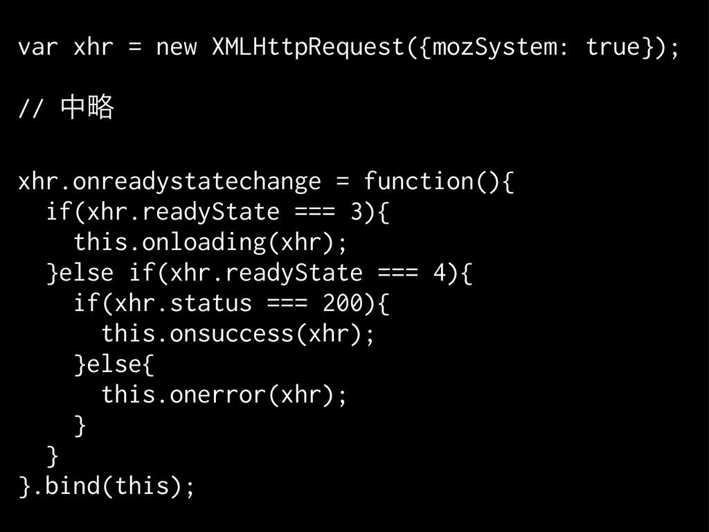 var xhr = new XMLHttpRequest({mozSystem: true})...