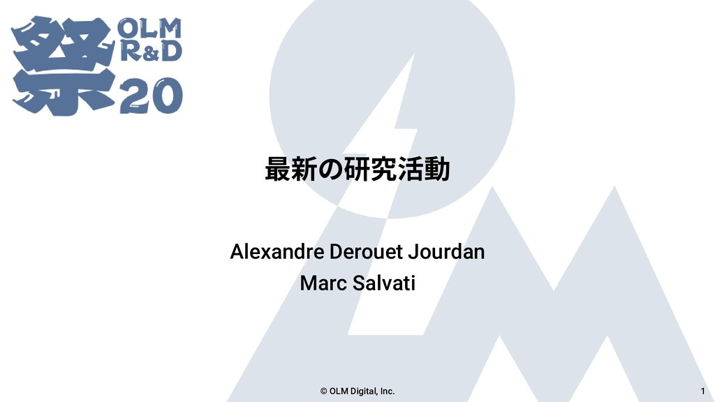 最新の研究活動 Alexandre Derouet Jourdan Marc Salvati ...