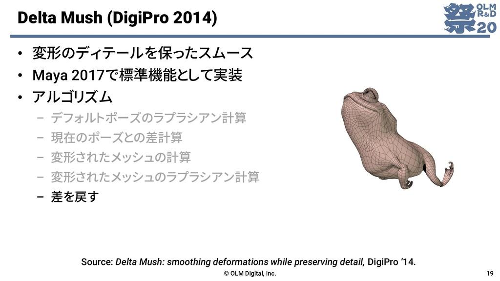 Delta Mush (DigiPro 2014) © OLM Digital, Inc. 1...