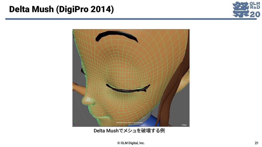 Delta Mush (DigiPro 2014) © OLM Digital, Inc. 2...