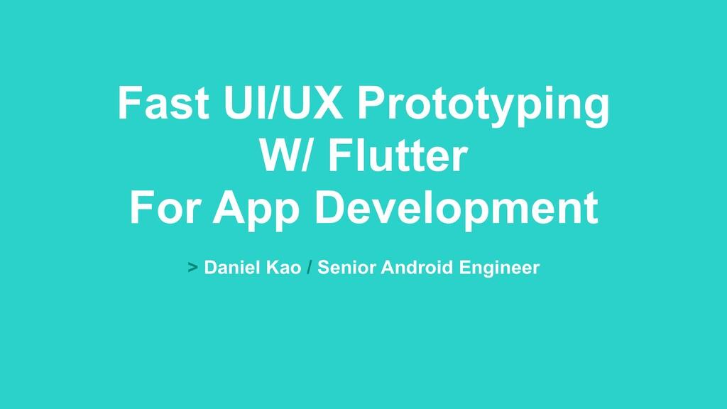 > Daniel Kao / Senior Android Engineer Fast UI/...