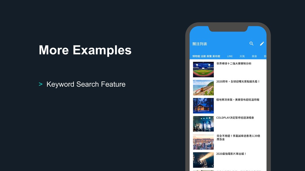 More Examples > Keyword Search Feature