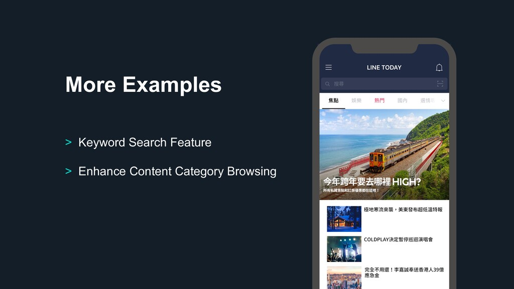> Keyword Search Feature More Examples > Enhanc...