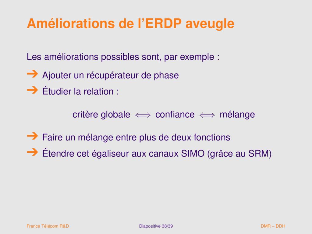 Améliorations de l'ERDP aveugle Les amélioratio...