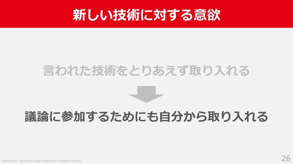 Copyright (C) 2019 Yahoo Japan Corporation. All...