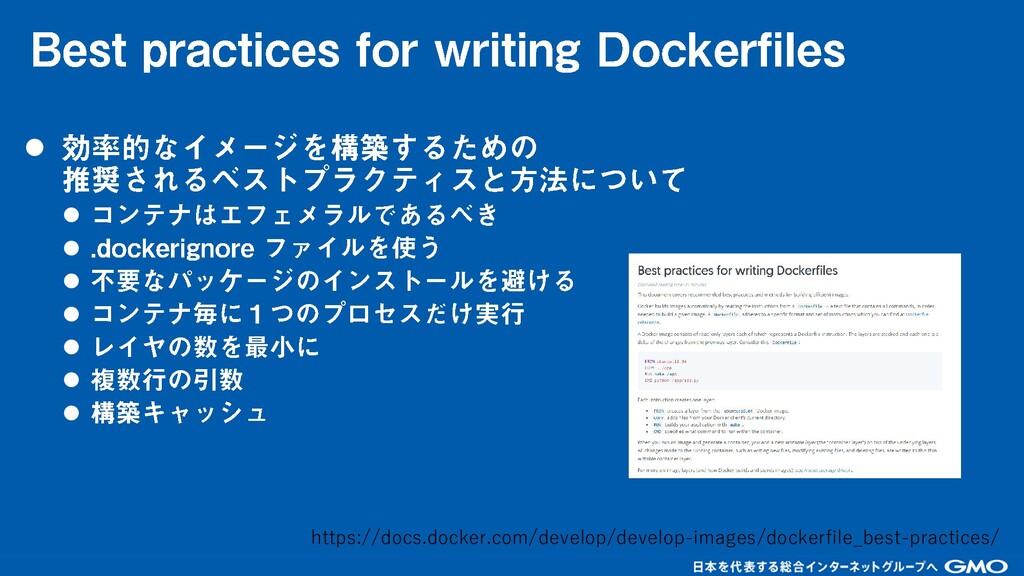 ⚫ ⚫ ⚫ ⚫ ⚫ ⚫ ⚫ ⚫ https://docs.docker.com/develop...