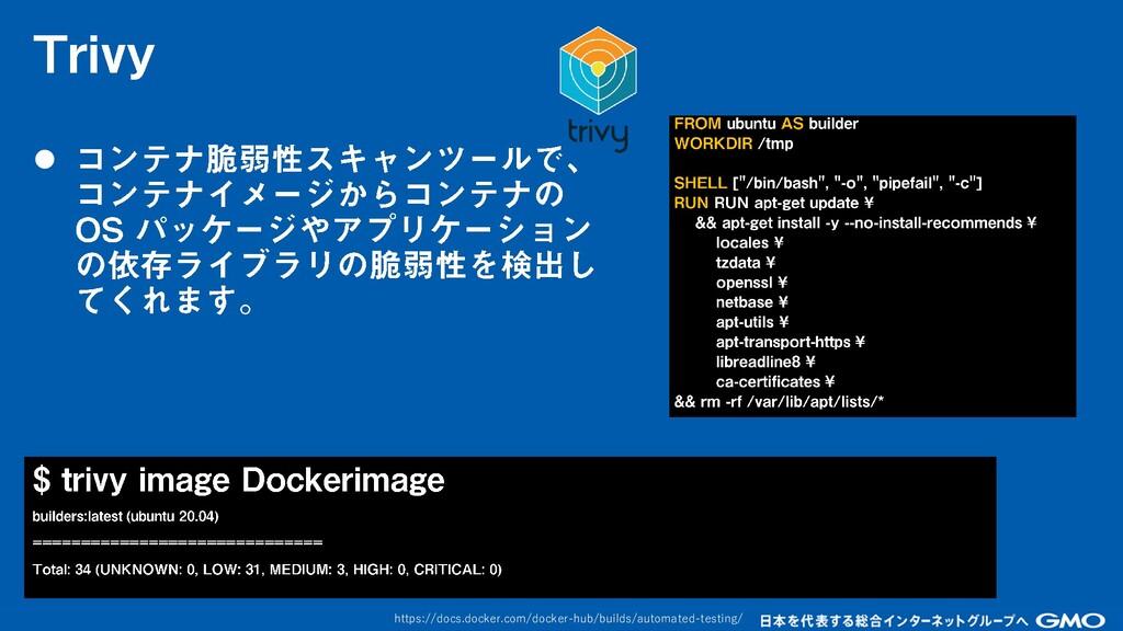 ⚫ https://docs.docker.com/docker-hub/builds/aut...