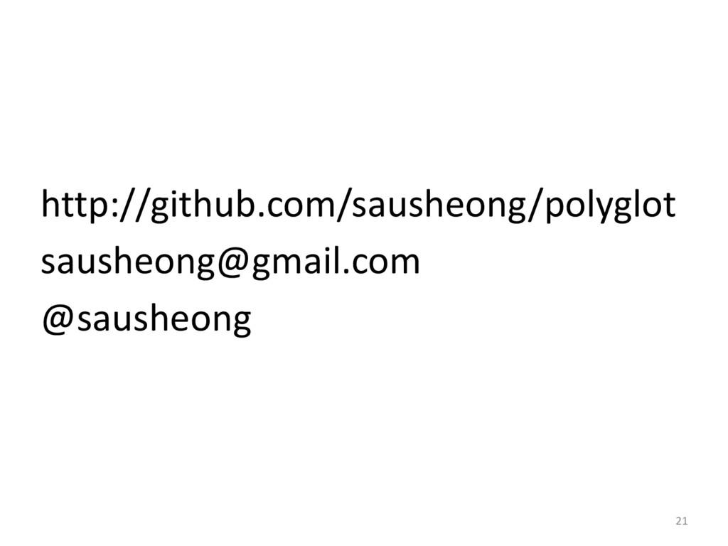 http://github.com/sausheong/polyglot  saushe...