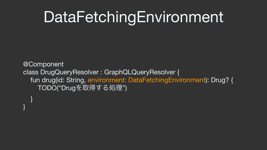 DataFetchingEnvironment @Component  class DrugQ...