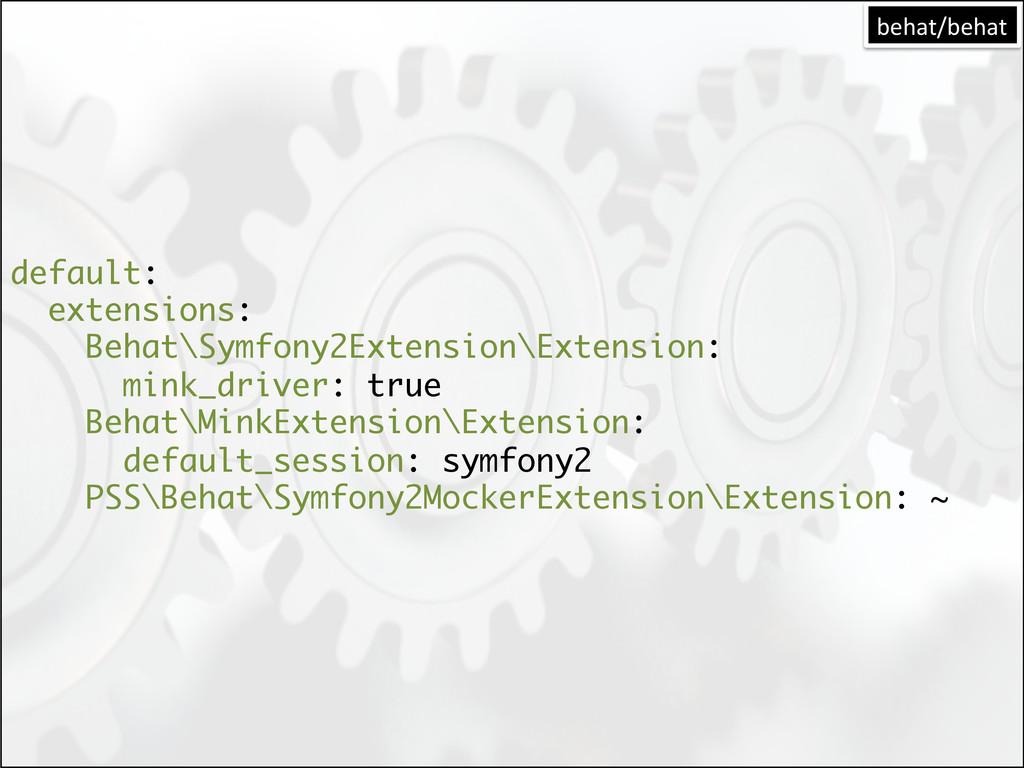 default: extensions: Behat\Symfony2Extension\Ex...