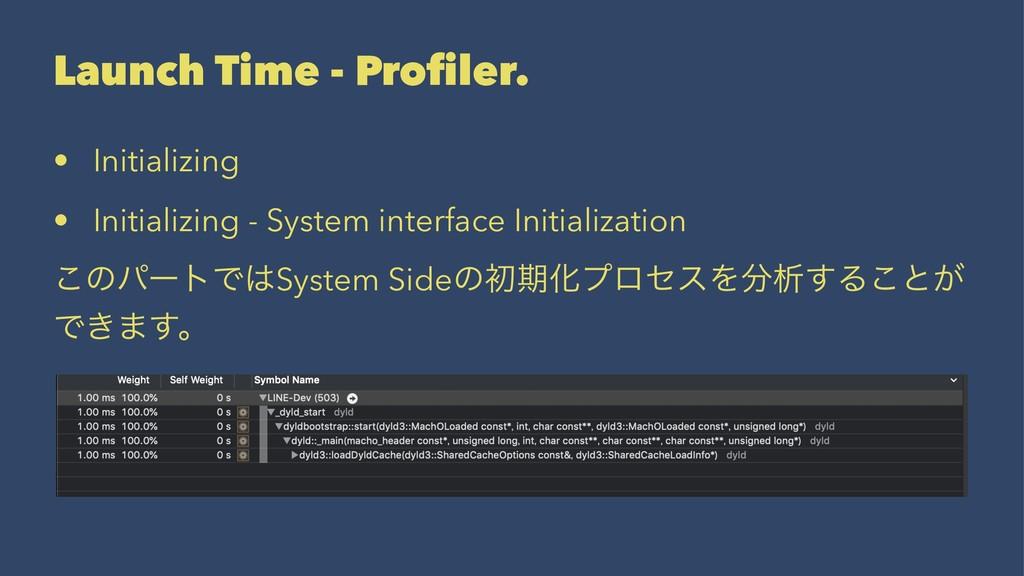 Launch Time - Profiler. • Initializing • Initial...