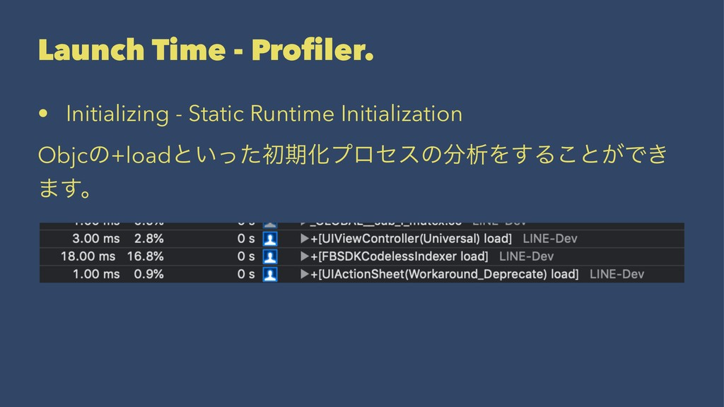 Launch Time - Profiler. • Initializing - Static ...