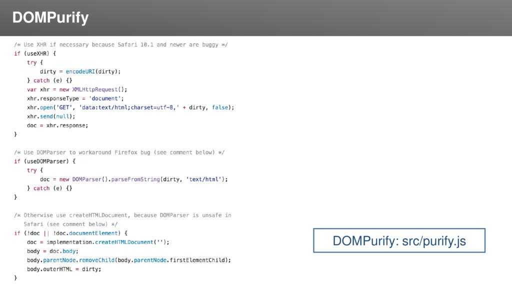 Заголовок DOMPurify DOMPurify: src/purify.js