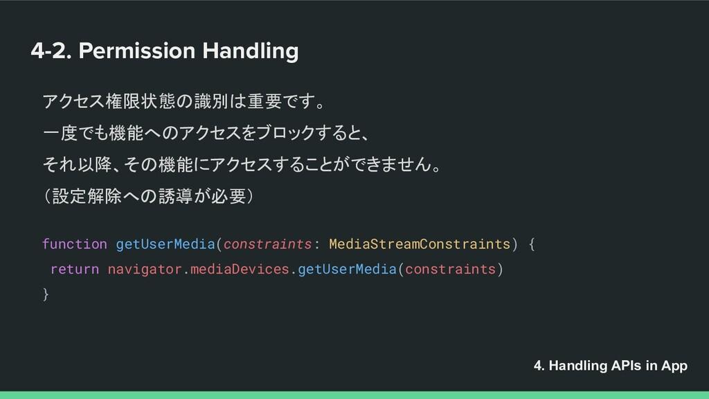 4-2. Permission Handling 4. Handling APIs in Ap...