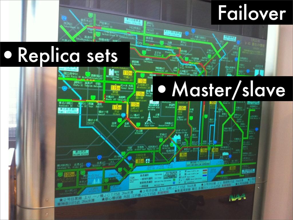 Failover •Replica sets •Master/slave