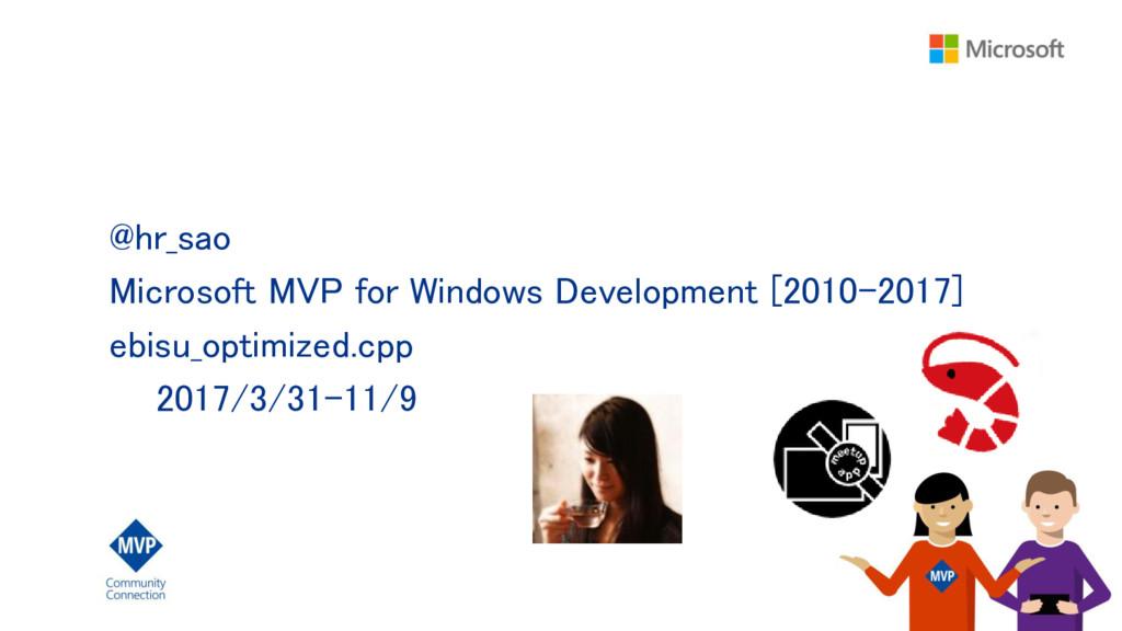 @hr_sao Microsoft MVP for Windows Development [...
