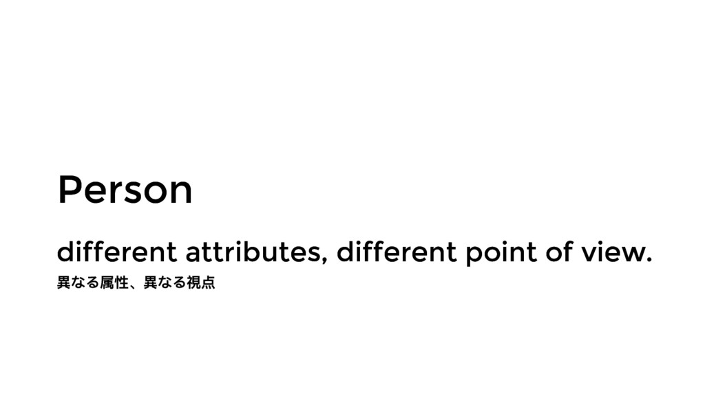 Person Person different attributes, different p...