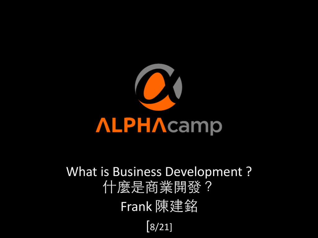 What%is%Business%Development%?%% % Fran...