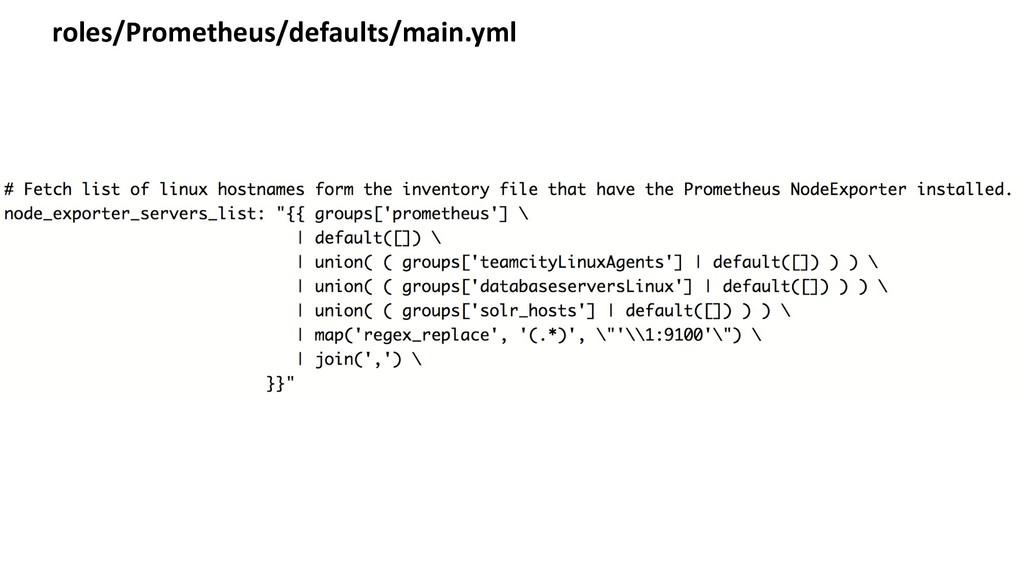 roles/Prometheus/defaults/main.yml