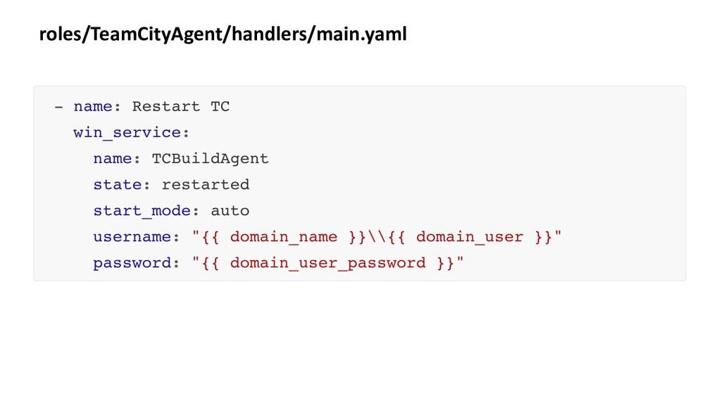 roles/TeamCityAgent/handlers/main.yaml