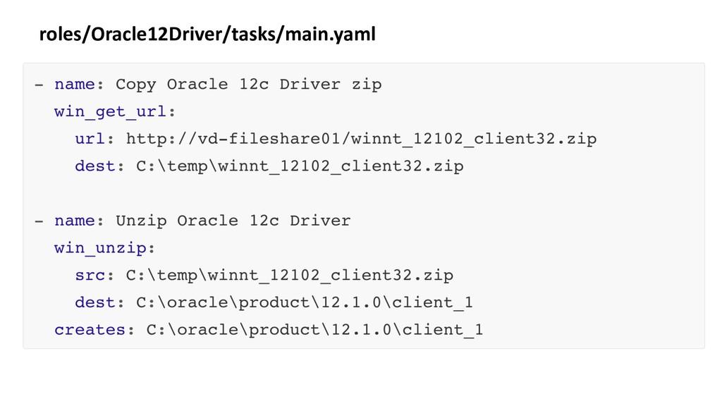 roles/Oracle12Driver/tasks/main.yaml