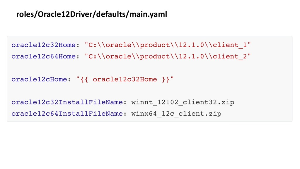 roles/Oracle12Driver/defaults/main.yaml