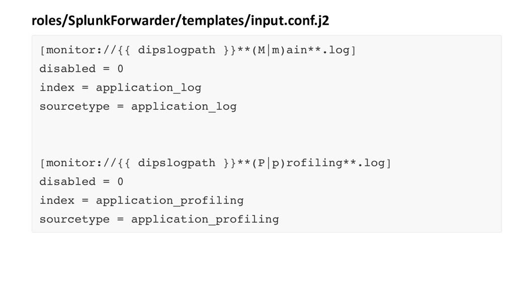 roles/SplunkForwarder/templates/input.conf.j2