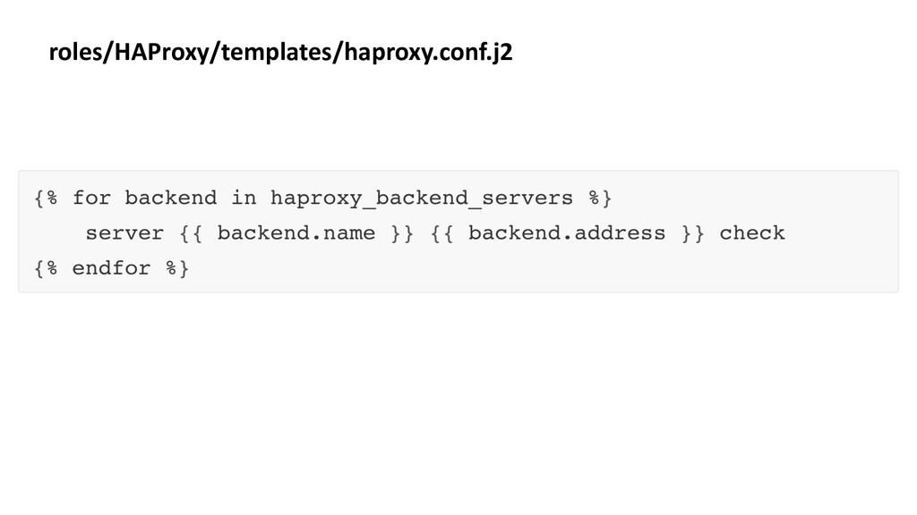 roles/HAProxy/templates/haproxy.conf.j2