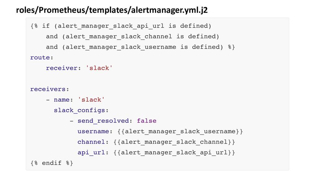 roles/Prometheus/templates/alertmanager.yml.j2