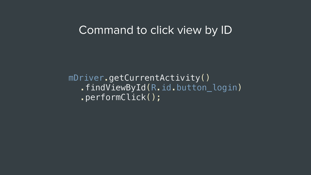 mDriver.getCurrentActivity()
