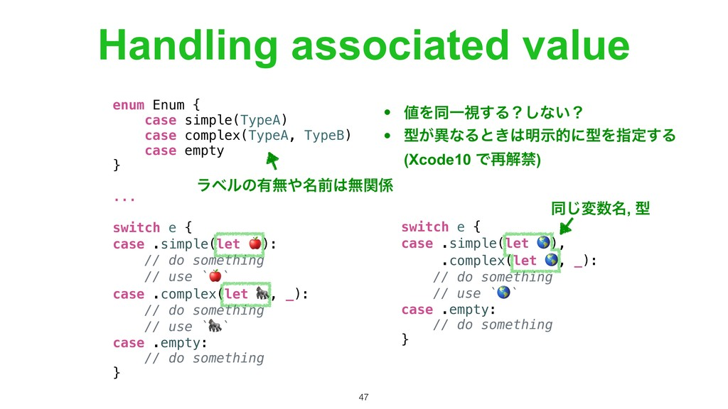 Handling associated value !47 enum Enum { case ...