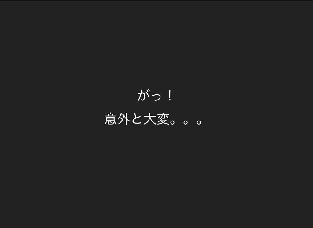 2018/12/13 RevealJS : /Users/s-suefusa/Desktop/...