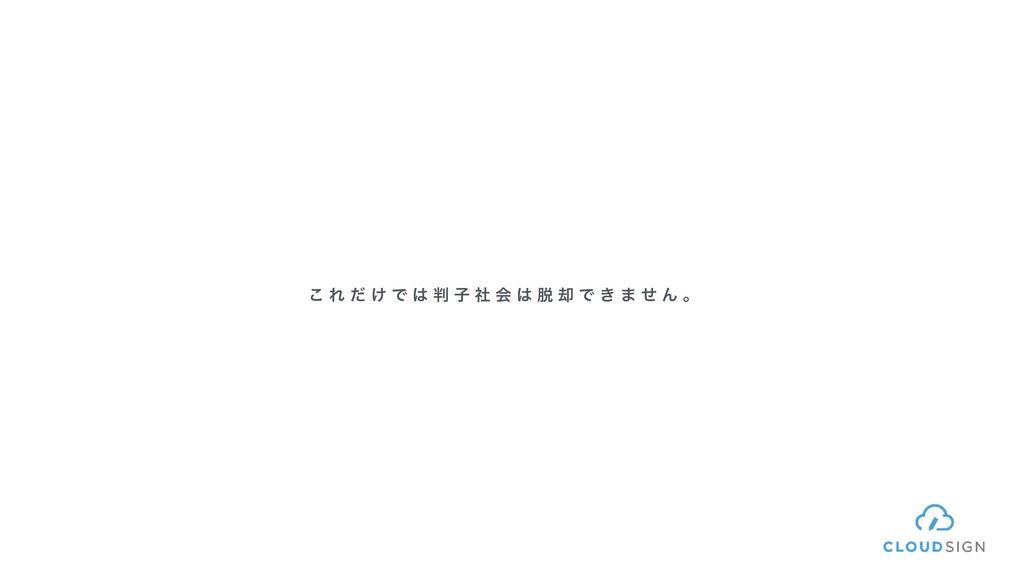 ͜ Ε ͩ ͚ Ͱ   ࢠ ࣾ ձ   ٫ Ͱ ͖ · ͤ Μ ɻ